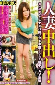 KAGH-008 Pies Married Woman!arbitrarily Av Appearances And Because Tsu Broad Daylight Is Dropped Advances In Nampa Nurses