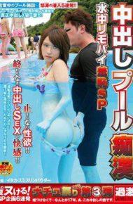 NHDTA-858 Pies Pool Molester Water Rimobai Shame Sp