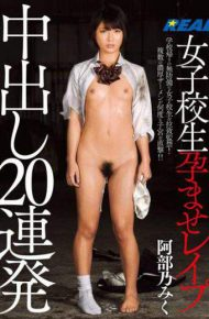 REAL-590 Pies Rape To School Girls Conceived 20 Barrage Abe Miku