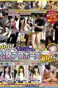 RCT-740 Pies Wedding Cost 1 Million Yen Once Public Marriage Proposal Successful