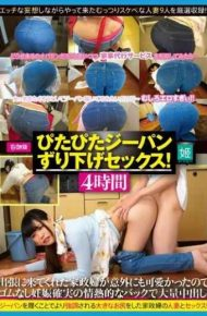 KAGP-072 Pitapita Jeepard Slim Sex!Housekeeper Who Came To My Business Trip For 4 Hours Was Unexpectedly Cute So We Do Not Have Rubber And Mass Cum Shot With A Passionate Back With Certainty Of Pregnancy!