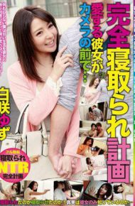 GDQN-041 Planned To Be Completely Laid Plan And Loved She Is In Front Of The Camera Hakusaki Yuzu