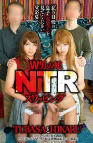 LBOY-053 Please Look At My Boasting Son female Girlfriend Father Application W Man&#39s Daughter NTR Swapping TUBASA And HIKARU