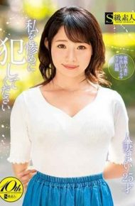 SUPA-381 Please Make Me Miserable Married Wife Mai 25 Years Old