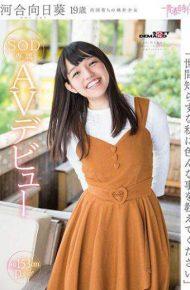 SDAB-053 Please Teach Me Various Things To Various People Kawai Toki Ao 19 Years Old SOD Exclusive AV Debut
