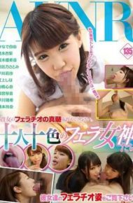 FSET-671 Please Tell Me The Essence Of Fellatio Lady.blow Goddesses Of Various Colors