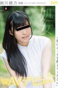 SDAB-048 Please Tell Me The Etch Ayano Hosokawa 18 Years Old Virgin SOD Exclusive AV Debut