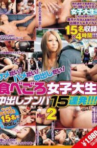 AMBX-033 Poison Thailand! Saddle Thailand! I Want Pies! Nampa 15 Volley Out Eaten College Student In! ! ! Two