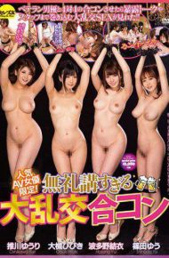 CESD-392 Popular Av Actress Only!ruins Of Too Much Rushing Union