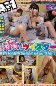 ATOM-190 Porori After Another!amateur Limited!twister Game With Bra Yukata