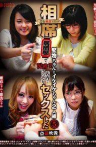 POST-411 POST-411 Beautiful Woman Carefully Selected Series Senkai Izakaya And Hardy Chan And Ikeike Chan 2 People Drunk !Voyeuristic Video Sexed Secretly Inside The Store 5