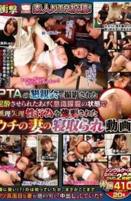 KAR-954 Posted An Impact Amateur Ntr!drunkarded Conscious Filmed At The Social Gathering Of Pta Sleeping Video Of My Wife Forced By Sexual Acts In A Stupid State