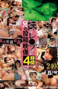 BUR-521 Poster Video Of My Sister Who Reveals Her Sister 4 Hours