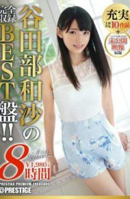 PPT-037 PPT-037 Yatabe Kazusuna 8 Hours Best Prestige Premium Treasure Vol.01