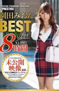 PPT-046 PPT-046 Mio Sonoda 8 Hours BEST PRESTIGE PREMIUM TREASURE Vol.01