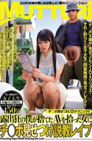 MIMU-029 Preaching Rape Show Off Switch Port The Woman Picked Up The AV That I Of Flasher Threw Away