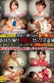 TURA-329 Pregnancy!seeding Sex! Mr. Nampa S – Chan Brought Into The Room Summer 's Wife Take Home Takeaway Sex Voyeur Slippery Video Collection In Shonan E No Island Apartment 2017 Summer Unlicensed Av Release &amp Delivery W Www