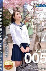 XRW-318 Pregnant Women's School Student Support Good Fortune Daikyo Miyuki Sakura