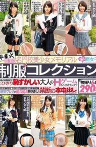 SKMJ-003 Premium School Right After The Graduation Ceremonial Beauty Girl Memorial Uniform Collection Do Not You Try Playing The Adult 's H Embarrassing Embarrassed At The Last Uniform' S Appearance3 Minutes Ago Girls Raw Pure White Panties Fluffy And Throbbing Puffing In And Out Of Puberty Wallej!I Have Already Forbidden Book Vaginal Cum Shot!