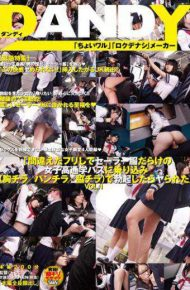 DANDY-425 Pretended Mistake Boarded The Girls&#39 School School Bus Full Of Sailor In It Was Ya After Erection In chest Chira Skirt Side Chira VOL.1