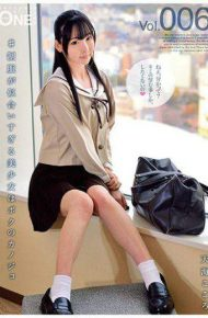 ONEZ-119 # Pretty Girl Whose Uniform Is Too Suited Is My Canojo Vol.006 Amami Kokoro