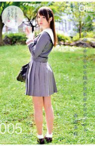 ONEZ-114 # Pretty Girl Whose Uniform Is Too Suited Is My Girlfriend Vol.005 Hoshi Saki