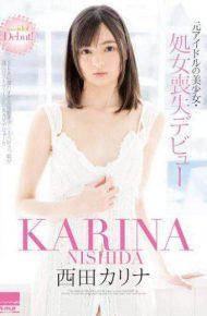 HODV-20992 Pretty Loss Of Virginity Debut Nishida Karina Original Idol
