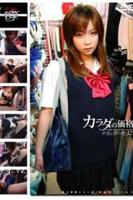 GS-031 Price Of 32 Girls And Blue Of The Body One Hundred And Nine Minor