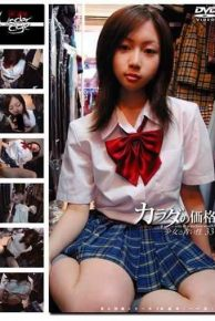GS-051 Price Of 33 Girls And Blue Of The Body One Hundred Fifteen Minor