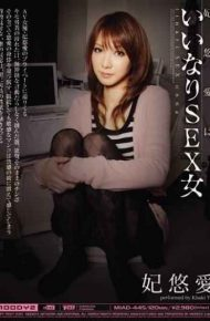 MIAD-445 Princess Ai Yu Is Compliant Woman SEX
