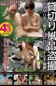 GIRO-014 Private Bath Bath Voyeur Younger Brother Yaritin Adolescent Wife To Ask Boys