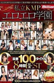 MKMP-202 Private Kmp Eroero School Super Luxury 100 Title 8 Hours Best