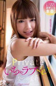 AMBI-094 Private Love Sex Natsume Ari