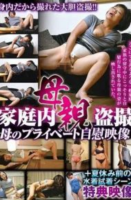 SPZ-1013 Private Masturbation Image Of Mothers In Household Voyeur Picture Of Swimwear Tryout Clothes Scene Before Summer Vacation Award Picture