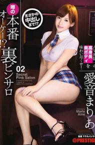 ABP-734 Production Ok! Whatrumored Behind Pinsarus 02 Enjoy The Tallest Tall Body Beauty Body Of The Av World! Maria Aione