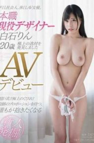 SDSI-060 Professional Active Designer Super Big Boobs! !constriction Of The Best!with The Proportion Of Miracle Everyone Will Want To Embrace Rookie Excavation Rin Shiraishi 20-year-old Av Debut