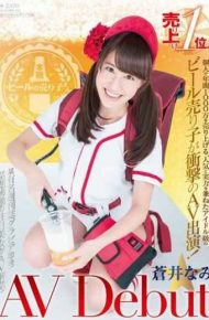 SDSI-068 Professional Beer Salesgirl's Sales First Place!individuals Uriageru An Annual 10 Million Idle Class Of Beer Salesgirl Which Also Serves As A Popular And The Ability Of Shock Av Appearance!aoi Par Av Debut
