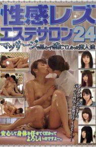 PTS-230 PTS-230 Erogenous Lesbian Esthetic Salon 24