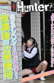 HUNT-383 Public Toilet After-school Girls Want To See A Ochin Naive Application-infested Raw