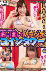 ATOM-318 Pull Up The Coins On The Pull-pull Boobs!big Boobs Amateur Girls Only!breast Balance Coin Tower Game