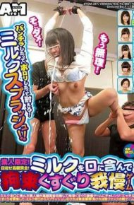 ATOM-347 Punching Is Tough Bear It!Milk Splash! !Amateur Only!Aim For High Prize Money!Restraint Tickle Games With Milk In Their Mouth! !