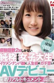 NNPJ-286 Purely Overly Female College Student Who Has Only 2 Times Of Experiences Is The First Guy In Life For The First Time In Love Love And Debut Av Until Real Debut Real Document Kyoko Chan Nanpa Japan Express Vol.72