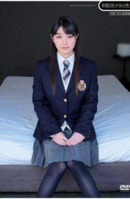 QBD-054 QBD-054 Honoka Misora Uniform Girl