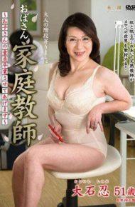 QIZZ-021 QIZZ-21 Aunt Tutor – You Let Them Be Children Of Virgin Graduation Shinobu Oishi