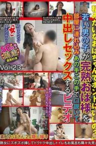 """DOJU-085 """"It Okay With My Aunt Who Is Like Me"""" A Young Boy Brings A Mature Aunt To The Room Voyeuring With His Own Hands Vaginal Cumshot Sex Video Vol. 23"""