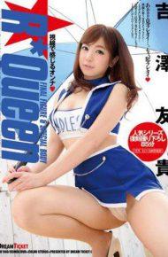 LID-040 R Queen Yuki Yoshizawa