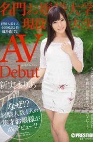 DIC-014 Rainy Day AV Debut Princess Prestigious University Of Active College Student Maria Nimi