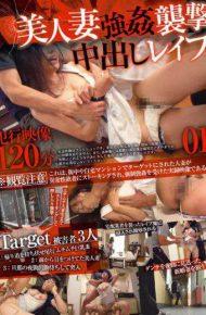 KRI-033 Rape 01 Out Beautiful Wife Rape Attack In