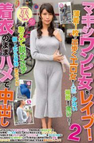 KAGP-044 Rape A Maxi Dress Woman!2 Train Erotic Woman Who Goes Out With One Piece Of Light Cloth To A Place Where Popularity Is Low Do Not Take It Away Darely Clothe Body From Above The Clothes And Put It Inside Out