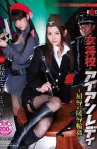 HBAD-263 Rape Gangbang Landlady School Iron Lady – Humiliation